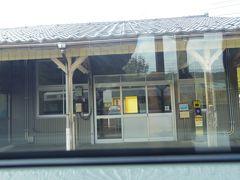 この木造らしき駅舎は細呂木駅だったと思います。