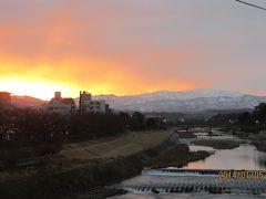 犀川から見た朝焼け