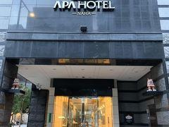 今日は松山のアパホテルに泊まって、この日は終了しました。  ご覧いただきましてありがとうございました。後編へと続きます。