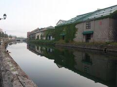 小樽市港町。 運河沿いを歩きました。 3年振りです。