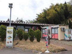 食事処「角さんの台所」を併設しており、角栄氏の好物のっぺ汁がいただけます。