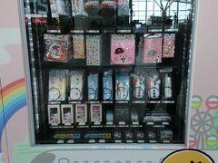 駅には新幹線グッズの自動販売機もあります。