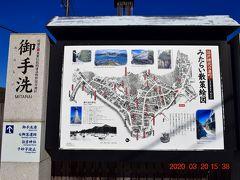 竹原から呉市に入り、4つ目の大崎下島にある『見たらいい町・御手洗』に到着。 御手洗の町並み紹介動画。 https://www.youtube.com/watch?v=H9OwWMM8RAs