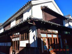 観光案内所の『潮待ち館』https://yosoro.com/shiomachi も休館中。 お尋ねしたくても観光案内無しですね。