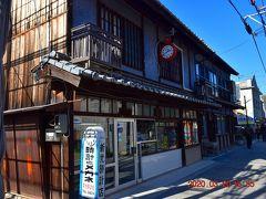 1858年頃から時計の扱いを始めたという新光時計店 http://www.shinko-tokei.jp/index.html は日本で最も古い時計店。 元々は店主の名字の松浦時計店だったそう。