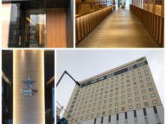 伊丹空港から松山空港へ。松山空港からリムジンで大街道へ。今日のホテルは大街道のカンデオホテル。フロントは13階。荷物を預けてランチへ。