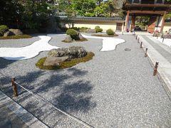 極楽寺石庭