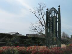 ガーデニングが好きなら、本格的な英国式庭園の松江イングリッシュガーデンは如何でしょうか? 桜のシーズンが終われば今度はフジやバラが咲き始めますので、美しい庭園を楽しむには益々良い季節になります。 今は新型コロナウイルスの影響で閉園になっている可能性もありますので、訪れる前に必ず確認してください。
