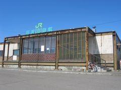 で、遂にゴール!!!  見慣れた石狩沼田の駅舎も、こうして札沼線の旅の延長で遥々やって来ると、感慨も一入だな~。