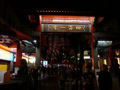 チャイナタウンへやってきました。 夕食は、ここで飲茶にしました
