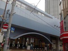 南海電車の泉大津駅着。ひさびさの大阪だけど、すぐに次の目的地に向かって移動です。  ああ、船がそのまま東京まで行ってくれたらラクなのに…という願望は、来年にはかなうはず。阪九フェリーのグループ会社が、北九州~横須賀間の新規航路を計画中で、今から楽しみです。