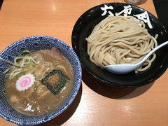 帰りは、高速バスで東京駅へ。 21時過ぎだったので、これはチャーーンスと、 六厘舎のつけ麺食べました♪ 10分待ちで食べれるのはありがたい!