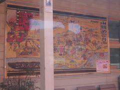 岩徳線の玖珂駅にあった案内地図。
