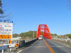 音戸大橋を渡ります。