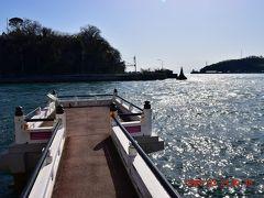 日本最短航路の渡し舟『音戸の渡し』https://www.city.kure.lg.jp/soshiki/28/ondo-tosen.html に乗ることができます。