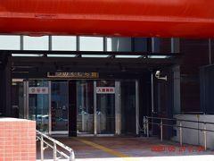 そしてヤマトミュージアムの道路向かいにある『海上自衛隊呉史料館』https://www.jmsdf-kure-museum.go.jp/ にも行ってみるが・・・