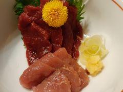 甲府駅付近でひとまず昼食 郷土料理小作にて 馬刺、うま!