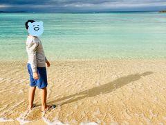 ブセナビーチは人影まばら。 水は冷たかったです。