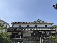日本郷土玩具館