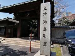 ここは元昌平坂学問所があったところで、現在の敷地もほんの一部です。