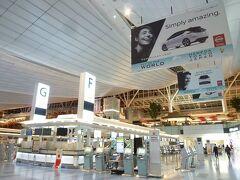出発は羽田空港から。今回は朝6:35発の香港エクスプレスで香港へ飛びます!我が家の近くから早朝の羽田空港行きのバスが出ているので朝4時半には羽田空港に到着~