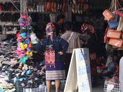 もう一つの市場 「タラートクアンディン」  少数民族の方々がお買い物に来るのも、日常の光景。