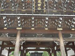 最初は、成田山からです。