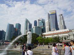 マーライオンとシンガポールの街並み。 フラトンホテル、大好きなホテルです。