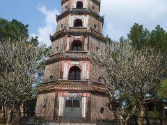 令和2年1月17日 11:35 阮朝王宮の後は、ティエンムー寺へ来ました、ここは無料で拝観できます。