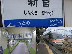 9:13 新宮駅を後にします。 駅の中にはサンマの丸干し?のレプリカが飾ってあって一瞬ドキッとしました(笑)