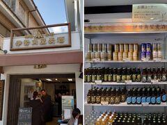 内宮から外宮まではバスで帰ってきました。途中猿田彦神社にも寄りつつ。 昨日寄った角屋でお土産ビールを大量購入しホテルへ。