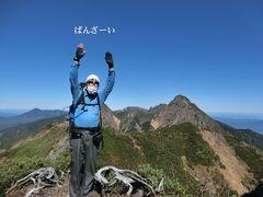 権現岳(2715m)
