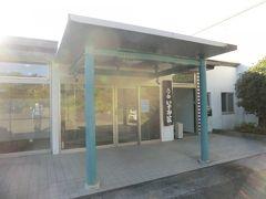 15:05 「八ヶ岳いずみ荘」 甲斐大泉駅から190m/徒歩3分。 今宵の宿に着きました。 近っ!  では、入りましょう。 お世話になりま~す。  ↓八ヶ岳いずみ荘 https://panoramanoyu-izumiso.com/