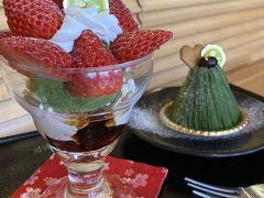 和カフェ季の音  河原町にある、抹茶をメインとした和スイーツで人気のカフェ。  抹茶のモンブランは京都で抑えたいカフェスイーツの1つとして専門誌に掲載されていますが、パフェも人気です。  パフェの中には抹茶アイスクリームと黒蜜ゼリー、グラノーラ入りとボリューミーですが、意外とペロリといけちゃいます。