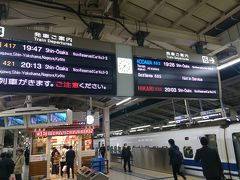 今回はぷらっとこだまでのんびり静岡へ移動します。 こだま683号に乗ります。