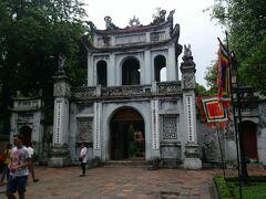 15:10 文廟 儒教の開祖「孔子」を祀った霊廟