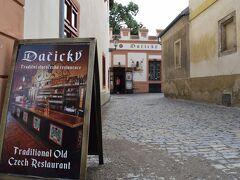 ランチはこのダチツキーというお店に入ってみた。 伝統的なチェコ料理を食べれるとか。