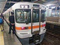 浜松駅に戻ってここから東京に戻ります。鈍行で帰京します。 一発で熱海に行ける熱海行きに乗ることができました。