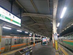 熱海駅に到着です。ここからはJR東日本の区間に入ります。 ここで乗り換えです。