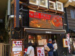昼食にやってるか宇奈とと http://www.unatoto.com/shop/ueno/ 覗いてみたらやっとる!!