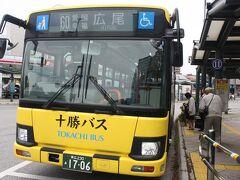 帯広駅前バスターミナル。 9時35分発のバスに乗り、まず更別駅跡に向かいます。 11人の乗車がありました。