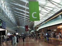 朝6時15分頃、羽田空港にリムジンバスにて到着。