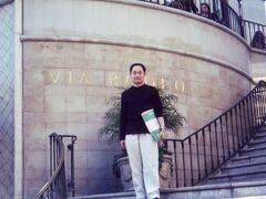 ◆サンタモニカでゆっくり!ロサンゼルス! 2000/03/13 - 2000/03/17  https://4travel.jp/travelogue/10010337  ロサンゼルスはあまり好きじゃなかったけど 34500円という激安チケットにひかれてLAへ。 でも久々に行ったらLAも楽しい!  ビバリーヒルズでは映画の撮影中の ニコラス・ケージさんにも会っちゃいました(^^)/