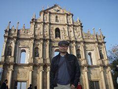 ◆マカオ変身中!その変化は凄すぎ! 2008/01/22 - 2008/01/22  https://4travel.jp/travelogue/10213947  10年ぶりにマカオへ行っちゃいました。  10年前は夜に行って早朝に帰国という旅だったので 初めての明るいマカオです(^^)/ でも10年前の場末感あふれるマカオの街は すっかりきらびやかに変わっていました。  個人的には昔のほうが好きだったけど・・・