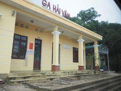 GA HAI VAN やはりハイヴァン駅だ。