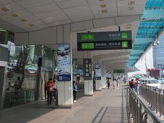 4月5日(観光1日目) ホテルから歩いて厦門国際郵輪埠頭へ向かうが、思いのほか遠く、シェアサイクルを乗りづいて到着。 コロンス島以外にも、台湾行き(国際線)もあります。 思いのほか大きく立派なフェリーターミナルです。