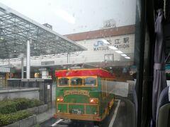 バスは出雲市駅ではなく、こちらの駅に。 もちろん、出雲空港からは出雲市駅行きのバスも多くあります。
