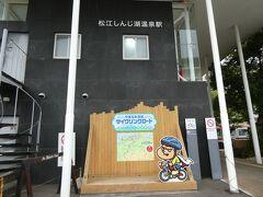 横にまわって見ると。  島根といえば、吉田君(不明な方は「秘密結社鷹の爪」を検索)。