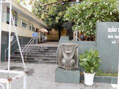 チャム彫刻博物館 まだ朝早いためにオープンしていない。 そろそろ戻るか。