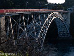 途中、なんかよさげな橋だなと思ったら、「西海橋」という有名な橋だった。 1955年竣工、当時は固定アーチ橋として世界で3番目の長さを誇っており、日本の橋として初めて支間長200メートルを超えた長大橋であったと。